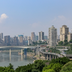 Chongqing, a megacity in the middle of China.