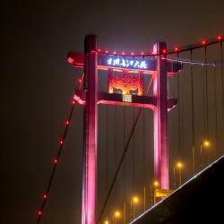 Mega bridges span the Yangtze