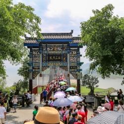 Gateway to the Shibaozhai pagoda. The bridge is a bouncy suspension bridge.
