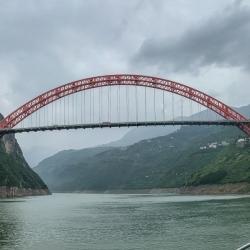 Another bridge spanning the Yangtze.