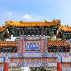 Summer palace gate