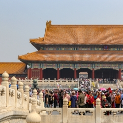 Looking towards the Gate of Supreme Harmony