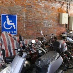 Being handicapped in China is a serious handicap.