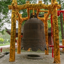 The Morning Bell Chime. Small Wild Goose Pagoda Gardens Giant